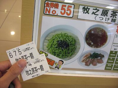 ご当地食.JPG