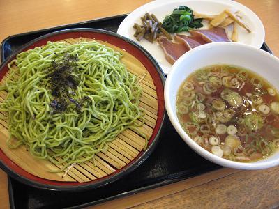その名も茶~麺.JPG