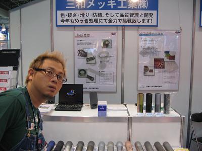 にゅ.JPG