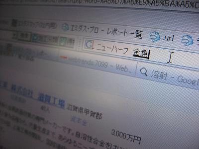 ググる.jpg