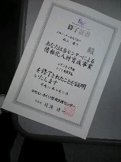 090327_1734~0001.jpg