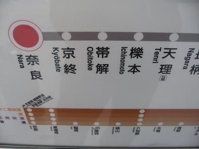 2009年1月29日 (8).JPG
