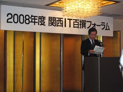 2009年2月19日 (11).JPG
