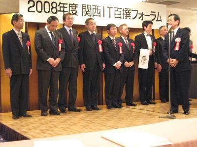2009年2月19日 (12).JPG