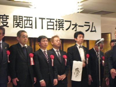 2009年2月19日 (14).JPG