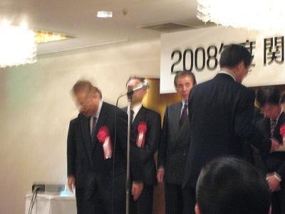 2009年2月19日 (15).JPG