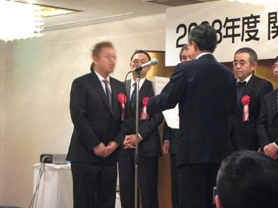 2009年2月19日 (16).JPG