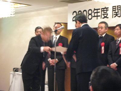 2009年2月19日 (17).JPG