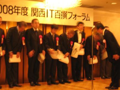 2009年2月19日 (18).JPG