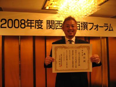 2009年2月19日 (20).JPG