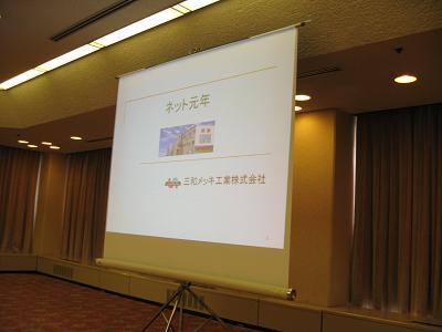 2009年2月19日 (21).JPG