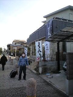 2009年3月5日(4).jpg