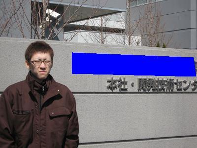 2009年3月5日(9).JPG