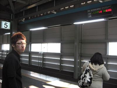 2009年4月6日 (1).JPG