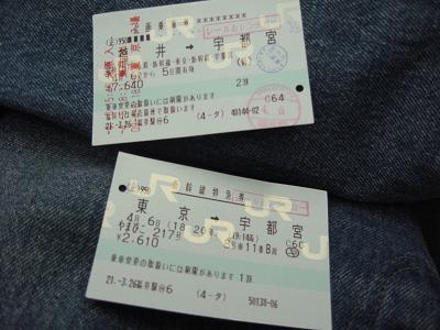 2009年4月6日 (2).JPG