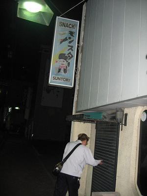 2009年4月7日 (3).JPG