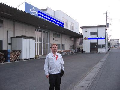 2009年4月8日 (13).JPG