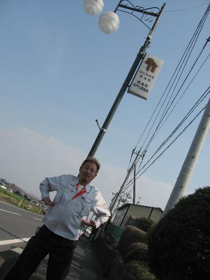 2009年4月8日 (7).JPG