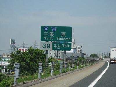 2009年5月20日 (18).JPG