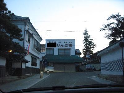 2009年5月20日 (24).JPG