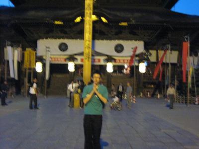2009年5月20日 (36).JPG