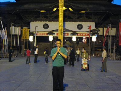 2009年5月20日 (38).JPG