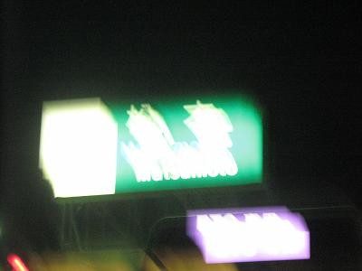 2009年5月20日 (45).JPG