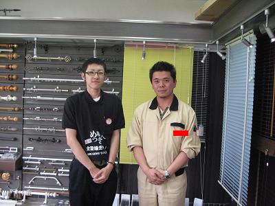 2009年5月27日 (1).JPG