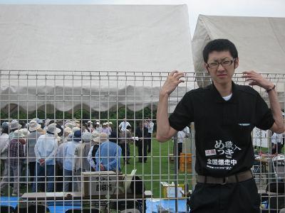 2009年5月27日 (4).JPG