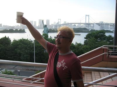 2009年6月23日 (12).JPG