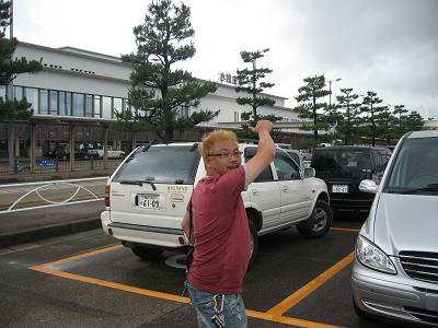 2009年6月23日 (19).JPG