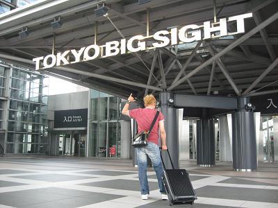 2009年6月23日 (20).JPG