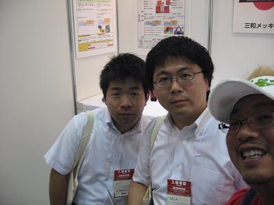 2009年6月24日 (2).JPG
