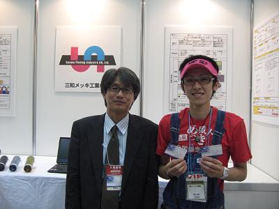 2009年6月24日 (4).JPG