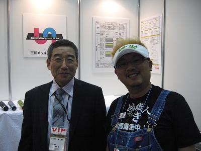 2009年6月25日 (6).JPG