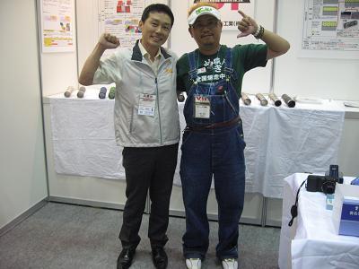 2009年6月26日 (1).JPG
