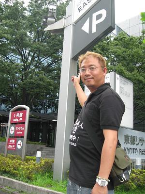 2009年7月28日 (3).JPG