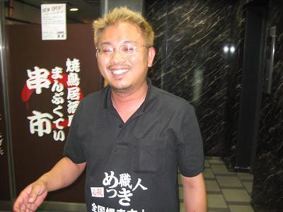 2009年7月28日 (16) (5).JPG