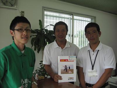 2009年7月29日.JPG