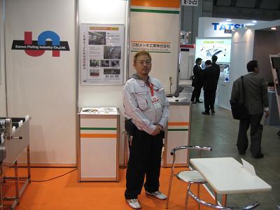 2010年1月21日 (4).JPG