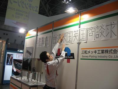 2010年1月21日 (6).JPG