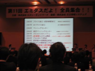 2010年3月11日(4).JPG