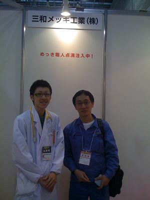 2010年5月.JPG