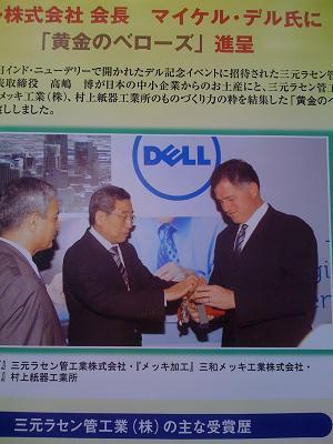2010年5月26日 (1).JPG